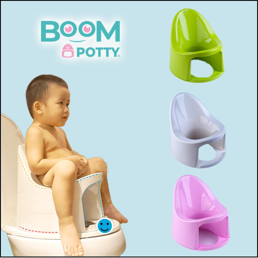 bô vệ sinh cho bé Boom Potty